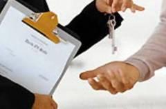сдать квартиру в аренду пошаговая инструкция - фото 6