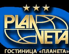 Гостиница Планета, Минск